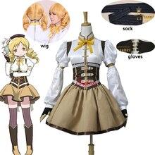 Tomoe Mami cosplay Puella Magi Madoka Magica Tomoe Mami cosplay costume dress uniform Carnival Anime party outfits cos and wig