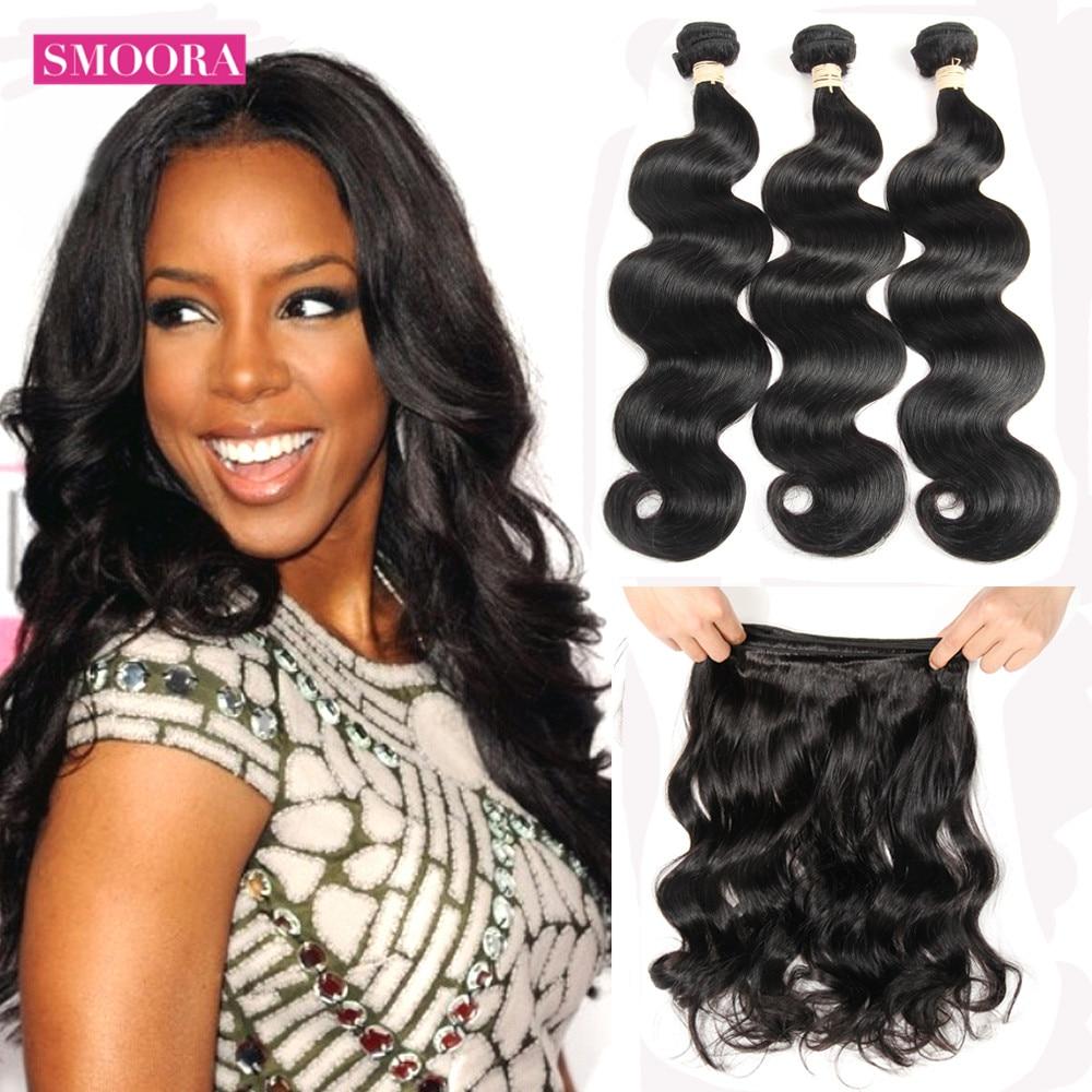 Smoora Hair Brazilian Body Wave 1 3 4 Bundles Hair 100% Human Hair Weave Natural Black Remy Body Wav