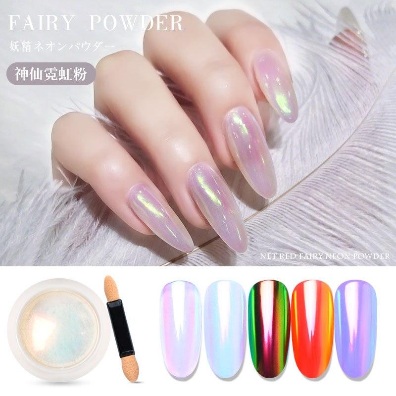 1 caja de pulido de polvo de perla de espejo de brillo de uñas para decoración de concha arte en cromo pigmento polvo mágico