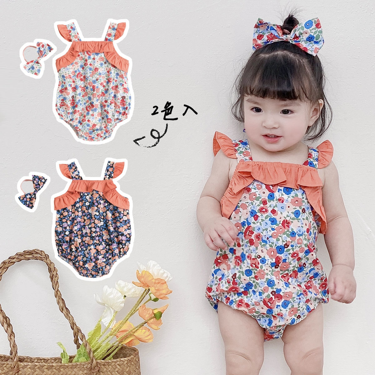 Yg brand baby one-piece clothes Korean summer girls' bag fart clothes Pure Cotton Floral creeping cl