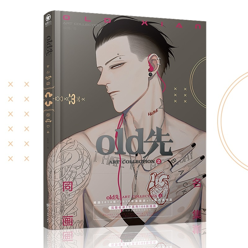 New Old Xian Art Collection Book illustration Artwork Comic Cartoon Characters Painting Collection Drawing Book