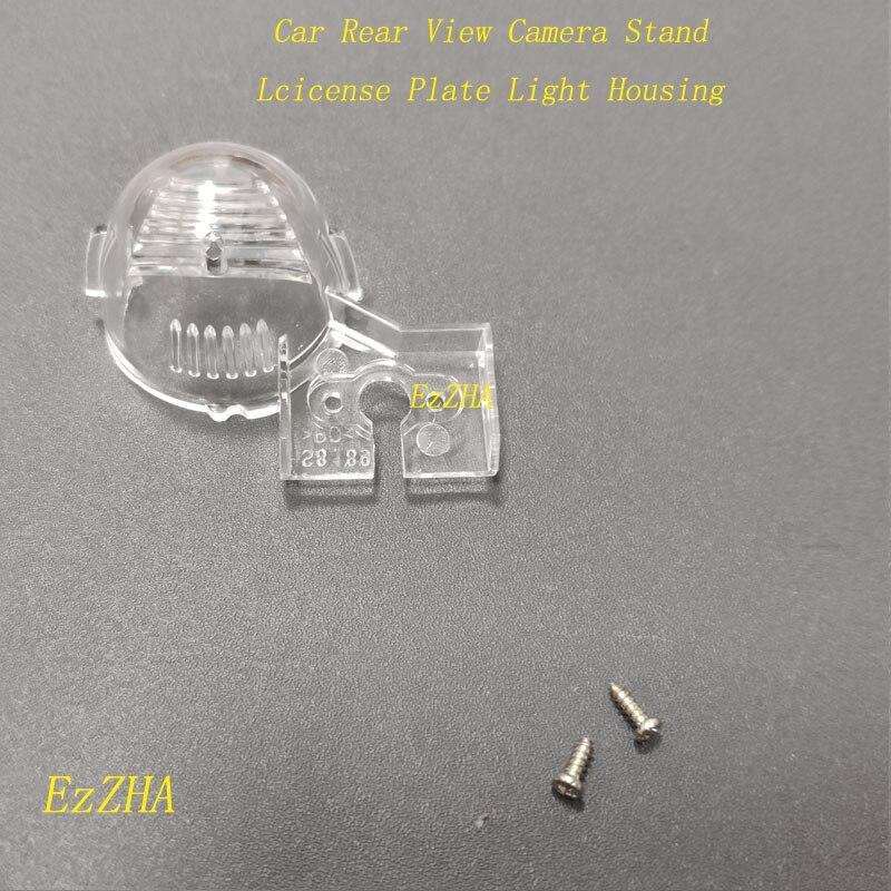 Кронштейн для камеры заднего вида EzZHA для Suzuki Свифт Vitara SX4 S-CROSS Cross Alto A-star XL-7 Jimny GrandVitara SUV