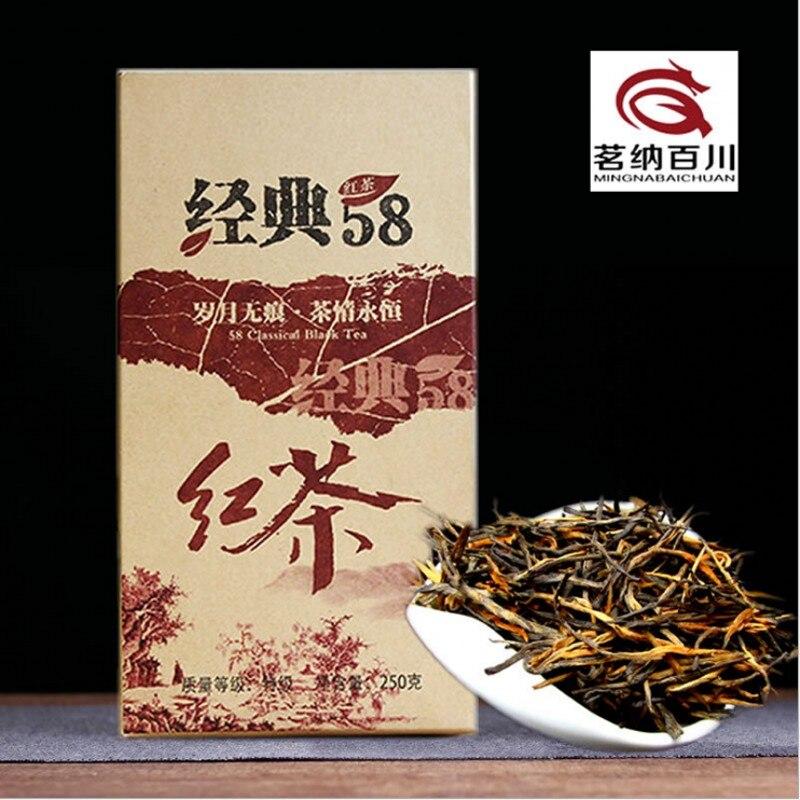 China Yunnan Primavera Clássico Preto cn Chá Dian Hong Premium Dianhong Beleza 250g 58