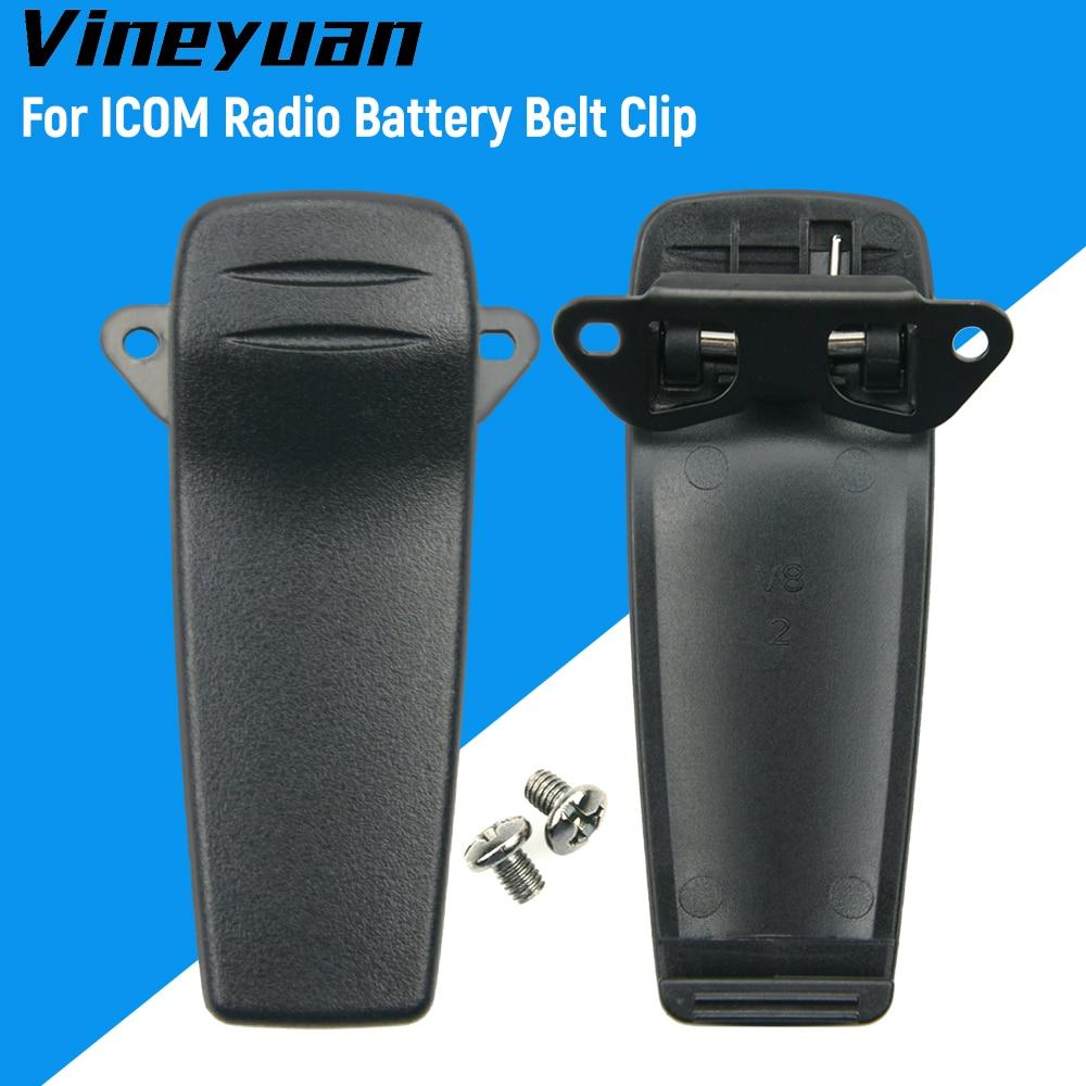 4x bp 279 bp 280 bp 280li battery belt clip Walkie Talkie Belt Clip for ICOM IC-A24 IC-A24E IC-A24 IC-A24E IC-F11 IC-F11BR  BP-209 BP-210 BP-222 BP-209N BP-210N BP-222N