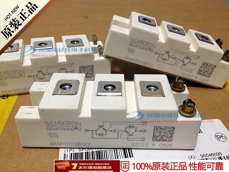 SKM150GB12T4 SKM150GB12V SKM145GB128D SKM195GB126D SKM100GB