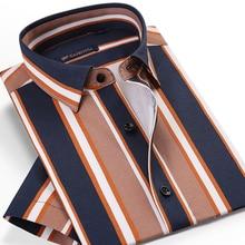 Men's Summer Style Short Sleeve Bold Striped Shirts Pocket-less Design Casual Standard-fit Button-up Thin Beach Tops Shirt