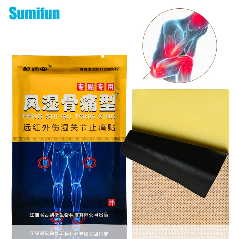 Sumifun 8/16Pcs Chinese Medical Plaster Joint Pain Rheumatism Back Muscle Arthritis Orthopedic Neck Relief Patch