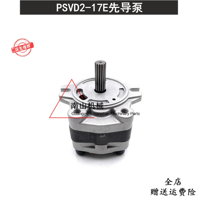 شحن مجاني VIO50-2/55 الهيدروليكية ترس المضخة مضخة PSVD2-17E مضخة تحكم مساعد مضخة الذيل مضخة حفارة الملحقات