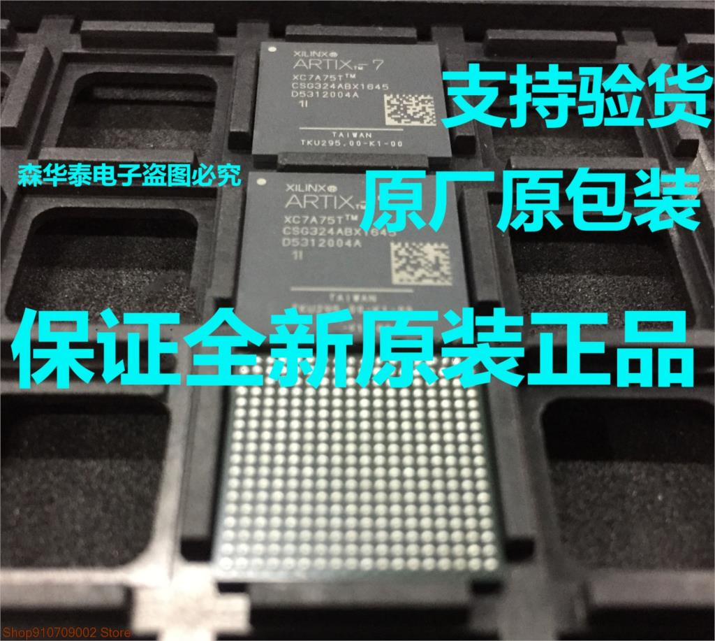 XC7A75T-1CSG324I XC7A75T-1CSG324C