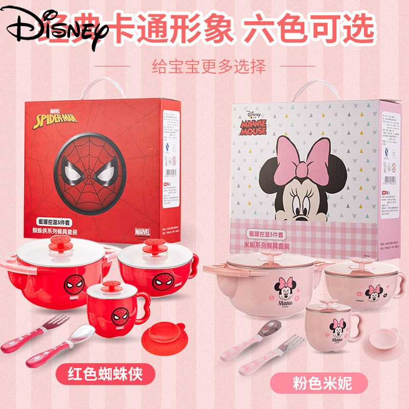 Original Disney Children's Cutlery Set Insulation Suction Cup Bowl Complementary Food Bowl Fork Spoon Milk Cup Five-piece Set