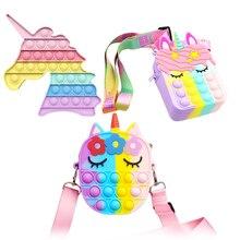 New Pop Fidget Reliver Stress Toy Rainbow Push Bubble giocattoli per bambini sensoriale spedizione gratuita Unicorn portamonete borse a portafoglio
