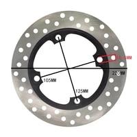 motorcycle rear brake disc rotor for honda cbr125r 04 17 fes125 03 06 cb250f hornet 96 01 cbr250 11 14 crf250 13 17 fes250 00 05
