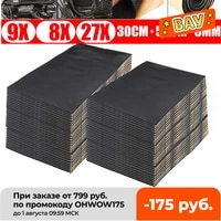 9x 1cm 0 6cm car sound hot deadener mat noise proof bonnet insulation deadening engine firewall heat foam cotton sticker 30x50cm