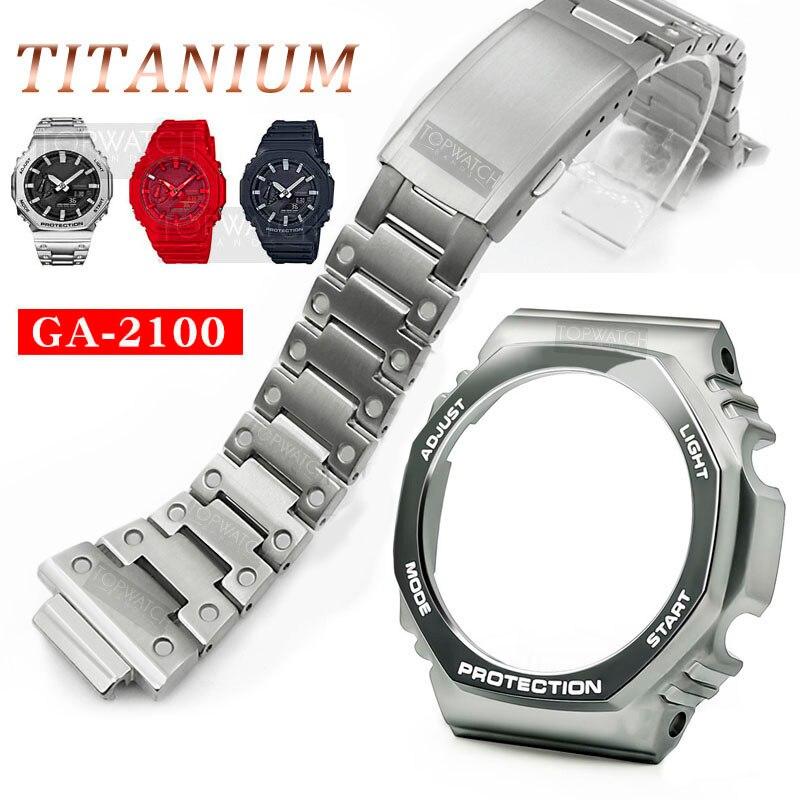 Ga2100 liga de titânio relógio banda cinta moldura pulseira quadro acessório ga2110 pulseiras metal modificação GA-2100
