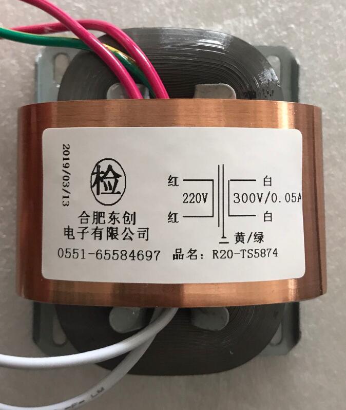 Transformador 300V 0,05a R Core R20 transformador personalizado 220V 15VA Escudo de cobre semáforo transformador especial
