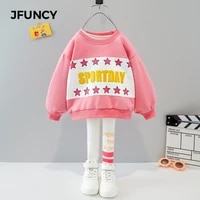 jfuncy girl clothing baby girl sets casual outfit long sleeve tops pants children outfits trend sweet cute pink kids clothes