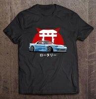 japanese cars jdm rx 7 t shirts