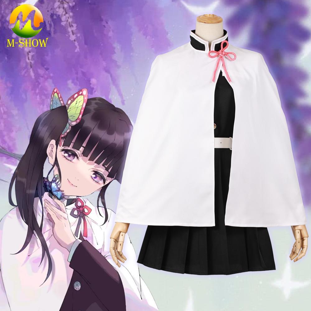Anime Girl COS Demon Slayer Cosplay Kimono Uniform Tsuyuri Kanawo Cosplay Costume for Adult Demon Slayer Kimono Suit Custom Made