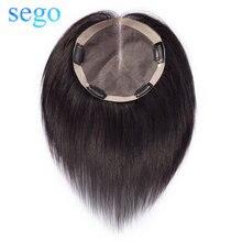 Sek 15x15cm düz Mono taban saç Topper peruk kadınlar için doğal gerçek insan postiş saç tokası Remy saç peruk yoğunluğu 150%