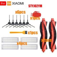Cepillo principal Hepa filtro Cepillo Lateral accesorios para XiaoMi Mijia STYJ02YM Conga 3490 Viomi V2 PRO V-RVCLM21B piezas de aspiradora