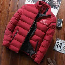 2021 new brand men's Parka cotton thickened winter jacket men's solid color stand collar zipper thic
