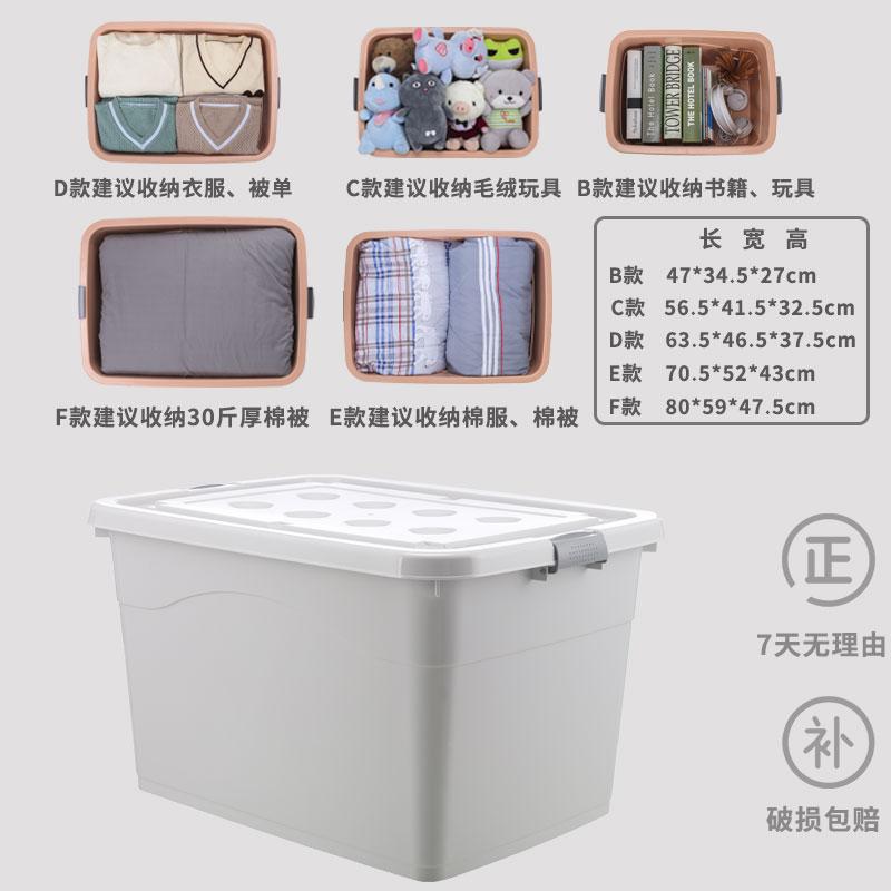 صندوق تخزين بلاستيكي سميك ، كبير جدًا ، لحاف ، ملابس منزلية ، تخزين خلوص كبير