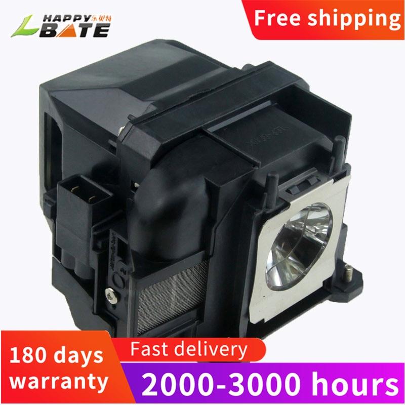 HAPPYBATE ELPLP87/V13H010L87 совместимая лампа проектора с корпусом для CB-520,CB-536Wi,CB-525W,CB-530 для лампы проектора