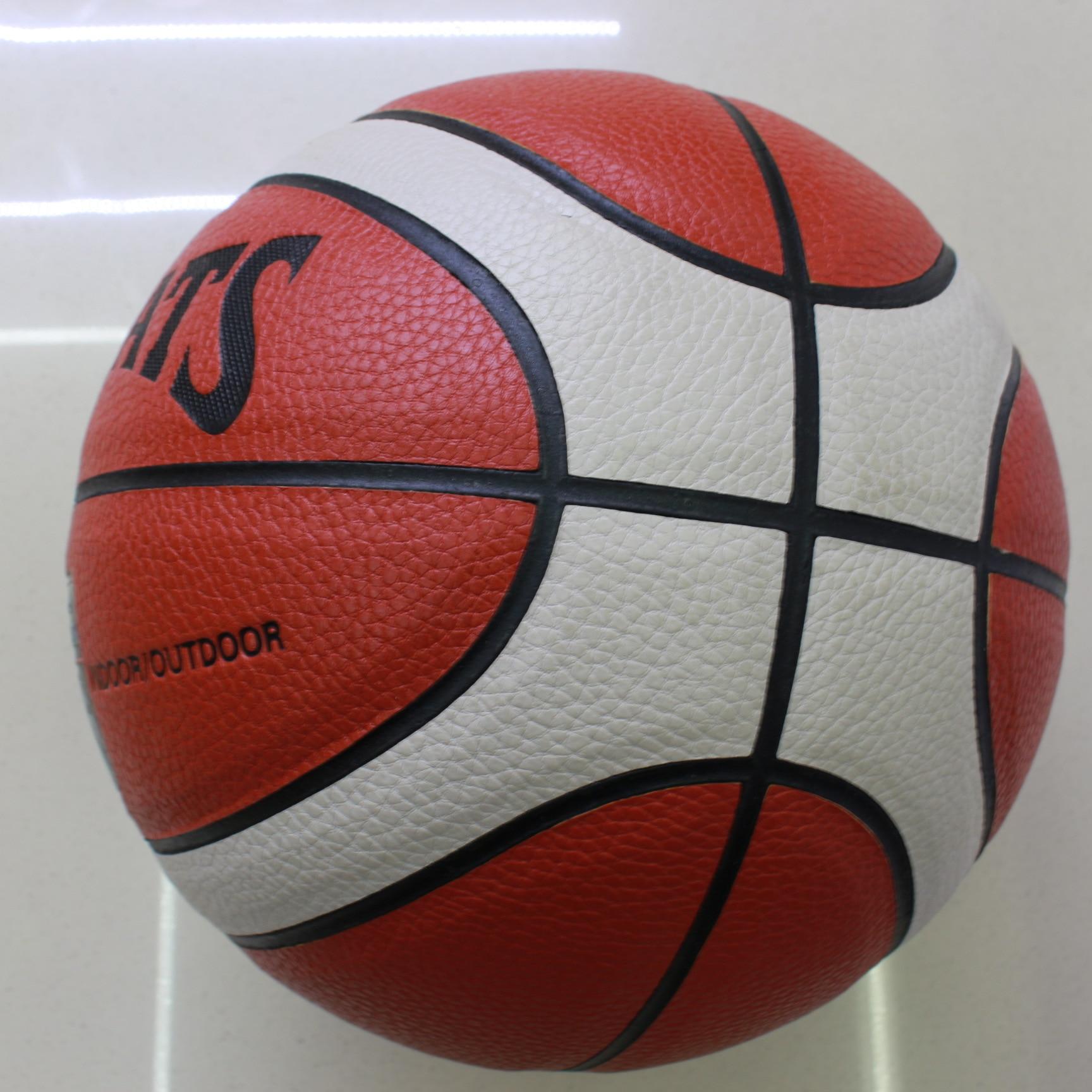 Basketball ball PU material size 7 basketball club ball,outdoor indoor professional game training men and women basketball ball
