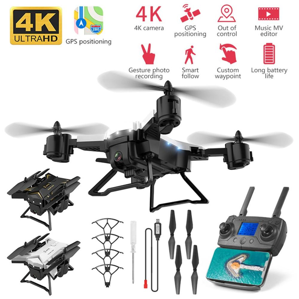 KY601g 5G WiFi Drone Remote Control FPV 4-Axis GPS Aerial Toy Foldable Aircraft Geature Photo Video