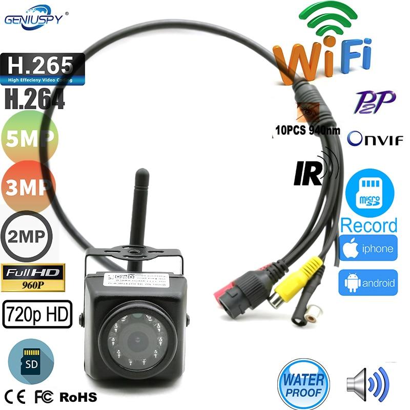Audio 720P 960P 1080P 3MP 5MP Night Vision outdoor WIFI IP Camera Nest Bird Watching Camera Wifi Waterproof Camera Pickup Camhi