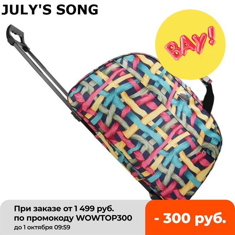 Uly's SONG حقيبة سفر بعجلات حقيبة مع عجلات المحمولة المتداول حقائب بعجلات واق من المطر في الهواء الطلق عطلة نهاية الأسبوع رحلة الأمتعة للطائرة