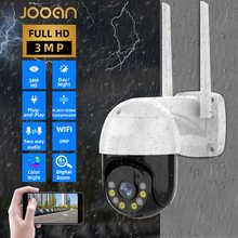 Наружная скоростная купольная IP-камера 3 Мп PTZ, беспроводная охранная, с панорамированием и наклоном, 4-кратное увеличение, сетевая видеонабл...