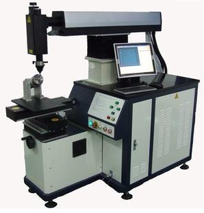 BCXlaser Цена по прейскуранту завода 500 Вт пресс-формы/штампы/Пресс-формы лазерная сварочная машина для ремонта пресс-форм