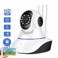 IP-камера HONTUSEC YI LOT HD Беспроводная, 2 МП, 3 Мп, ночное видение