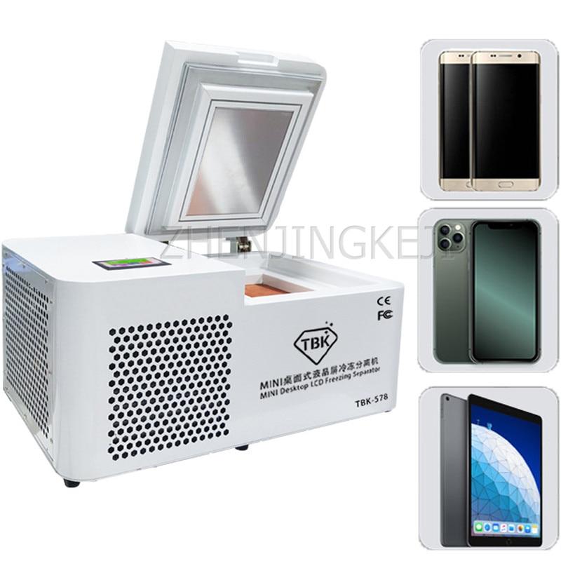 110V/220V Mini bureau congélation séparateur équipement basse température téléphone portable écran plat Unframe LCD couverture fendue écran outils