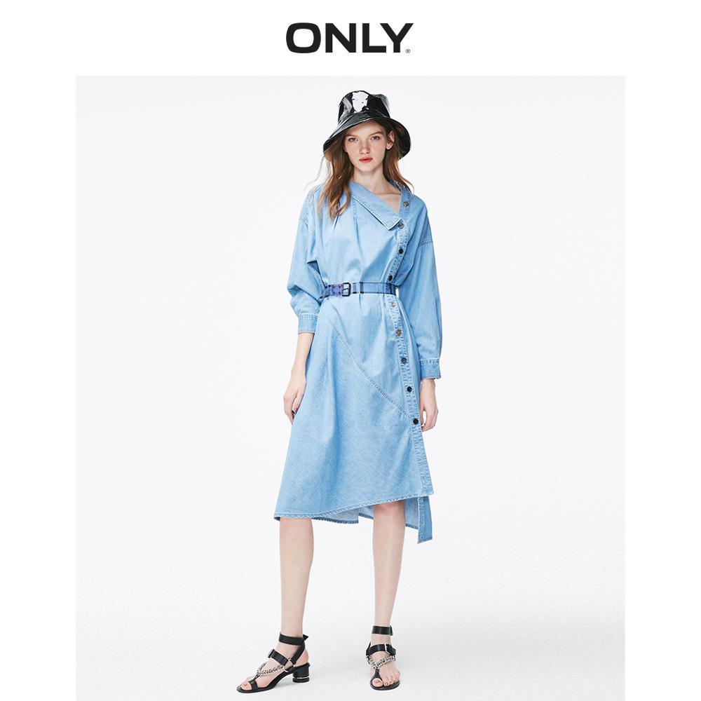 Только женское свободное асимметричное джинсовое платье   119142521