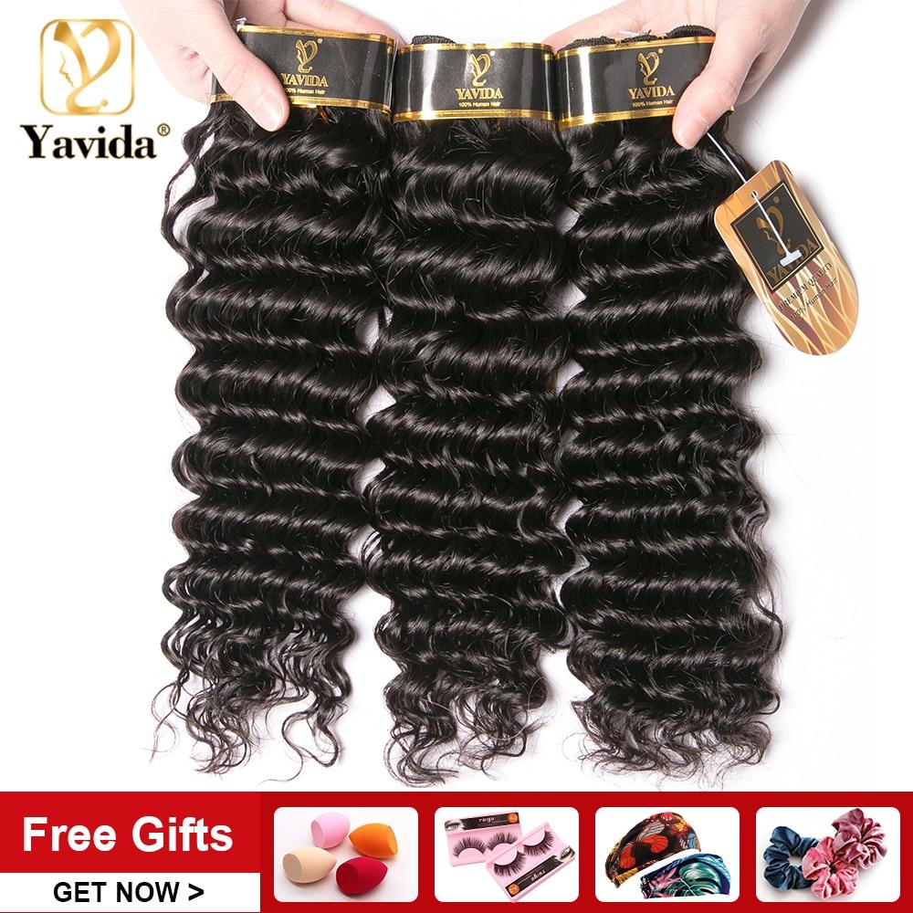 Peruvian Deep Wave Hair Bundles 3&4 Bundles Deal Non-Remy 100% Real Human Hair Curly Hair Weave Exte