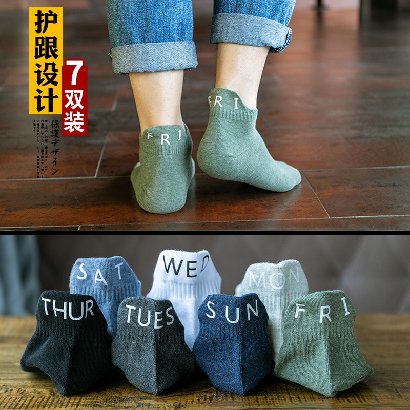 7 Pairs Of New Men's Socks Fashion Sports Non-slip Leisure All-match Ankle Socks Breathable Sweat-absorbent Cotton Shallow Socks