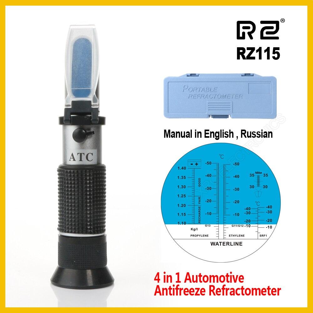 RZ автомобильный рефрактометр, антифриз, измеритель температуры замерзания, мочевины, Adblue, батарея, жидкое стекло, измеритель воды, ATC инструмент RZ115