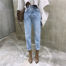 High waist Straight Jeans Pant For Women Streetwear Loose Female Denim Jeans Buttons Zipper Ladies T