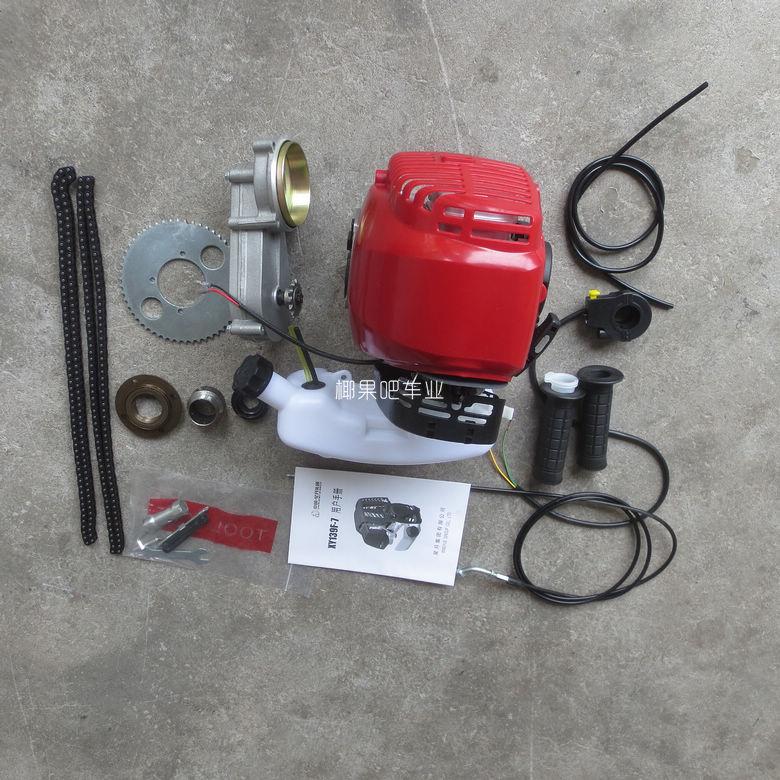 49cc دراجة 4 السكتة الدماغية محرك الغاز معدات موتور لتقوم بها بنفسك بمحركات دراجة الغاز بمحركات دورة دراجة دراجة مجموعة t8f سلسلة