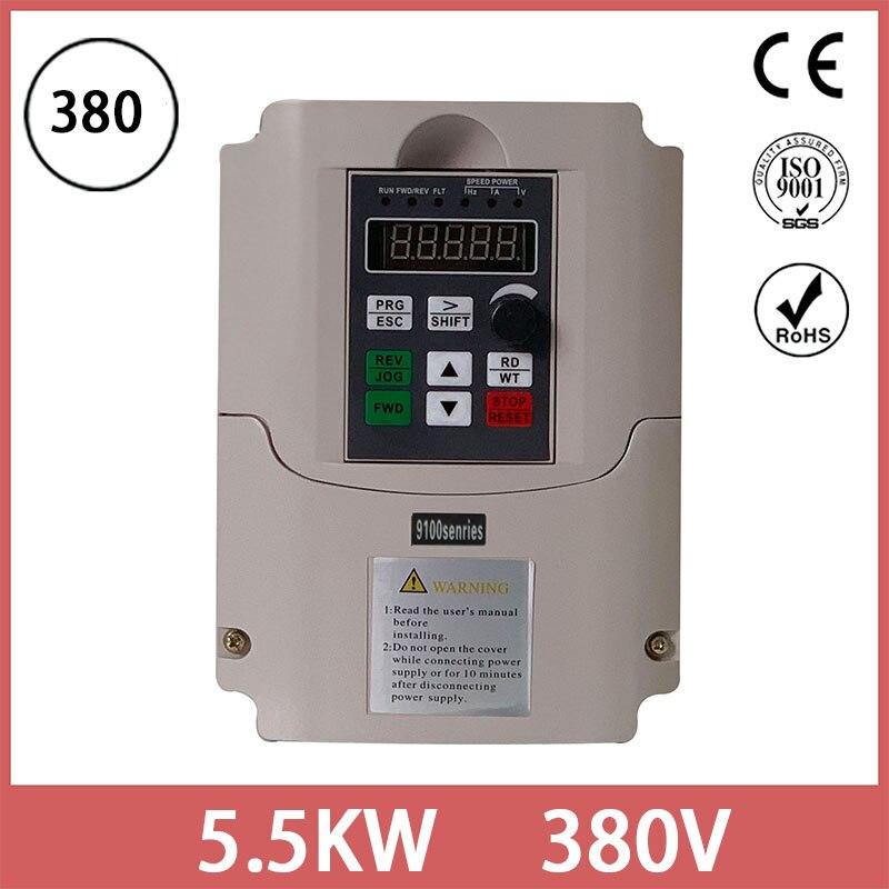 5.5KW VFD 380V 13A 3 المرحلة 3PH المدخلات ناقلات العاكس 3 المرحلة الناتج PID العالمي تردد تحويل CE ل CNC راوتر الهواء منفاخ