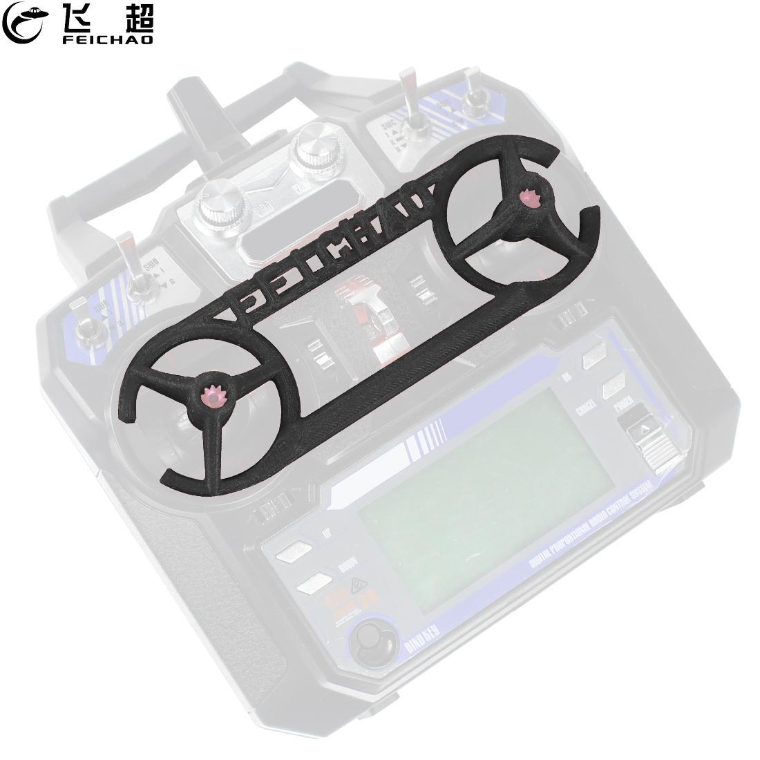 Barra de brazo balancín de Control remoto FEICHAO, soporte de protección de TPU impreso en 3D, soporte fijo para transmisor FS I6, Protector de Joysticks
