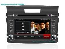 Auto Android Multimedia Voor Honda Crv CR-V 2012 2013 2014 Gps Navigatiesysteem Cd Dvd Speler Radio Audio Video Stereo hd Scherm