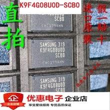 Neue auf lager 100% Original K9F4G08U0D-SCB0 FLASH UOD-SCBO