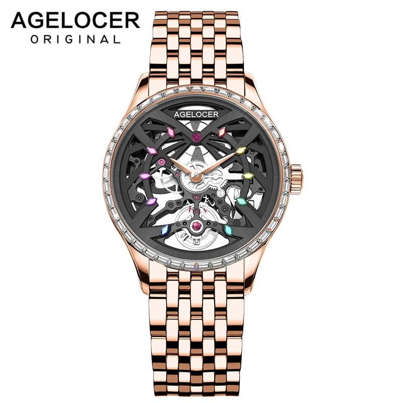 AGELOCER النساء ساعات آلية ساعة فاخرة العلامة التجارية الأعلى الياقوت الأسود الماس الذهب ساعة مقاوم للماء 36 مللي متر السيدات الساعات