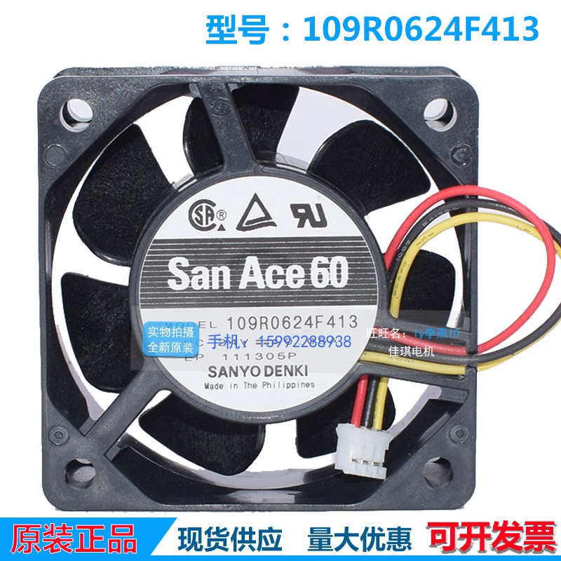 Original 109R0624F413 6025 6cm 0.05A 24V double ball inverter power supply fan chassis fan