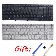 RU ruso teclado del ordenador portátil para ASUS G73 G73Jw K52D K52DR K52DY K52JK K52JR K52JT K52JU K52JV K53SV K53SC 04GN0K1KRU0