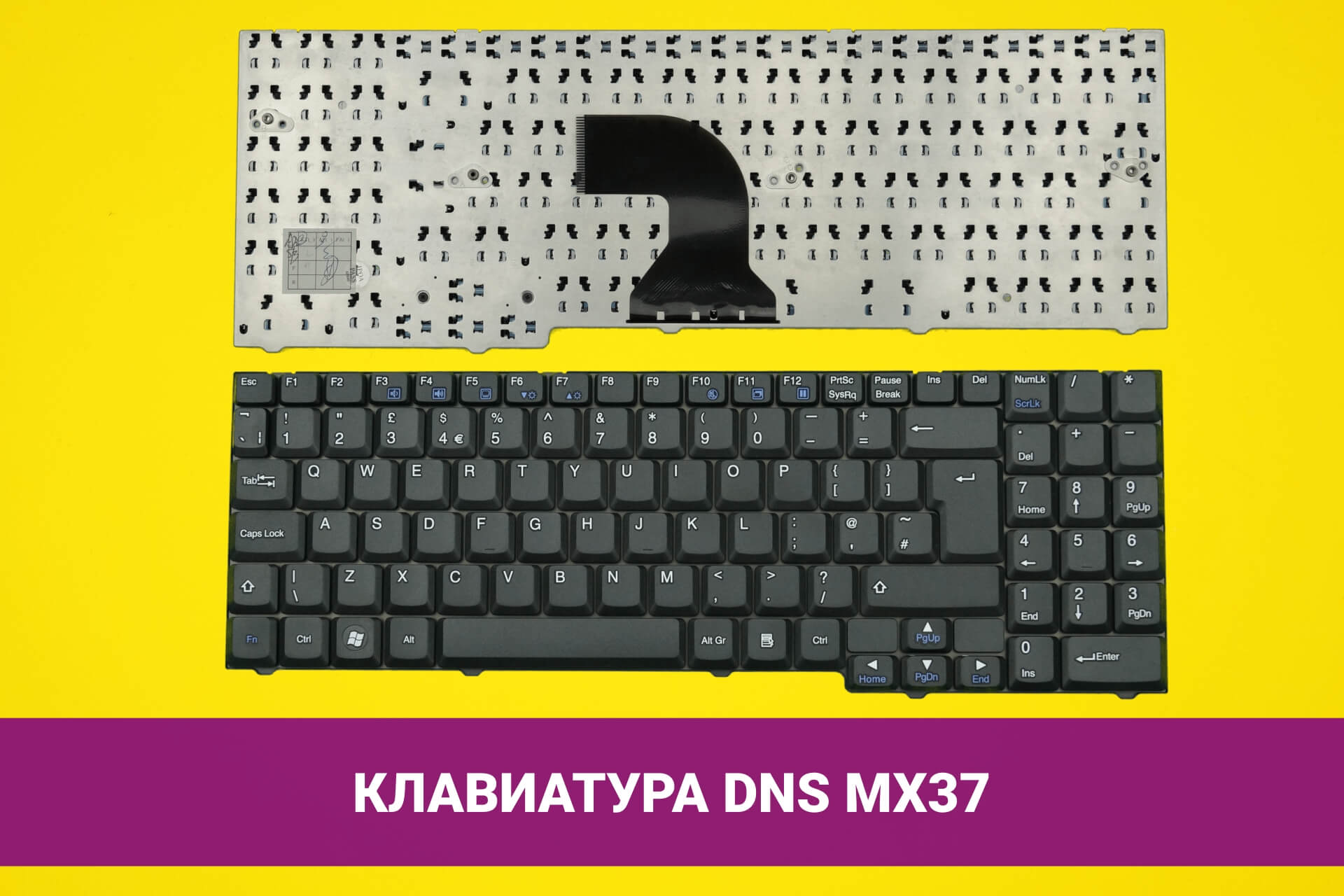 Клавиатура для ноутбука русская Packard Bell EasyNote MX35 MX36 MX37 MX45 MX51 MX52 MX61 MX65 MX66 MX67 MP-03756GB-5283