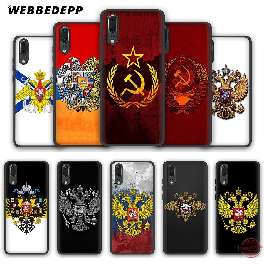 WEBBEDEPP Armenia russia Flag coat of arms Soft Case for Huawei P Smart Z Plus 2018 2019 & Y6 Y7 Y9 Prime 2018 2019 V20